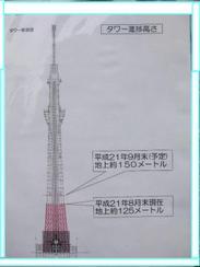 2009_09120024