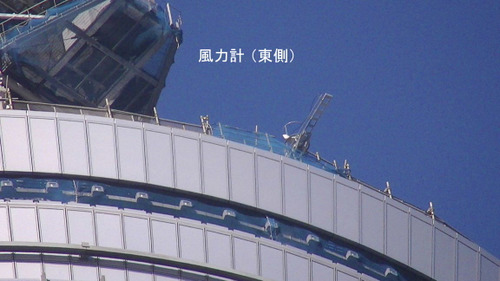 2011_12130005