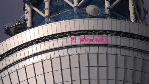 2011_12190014