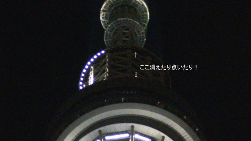 2011_12230062