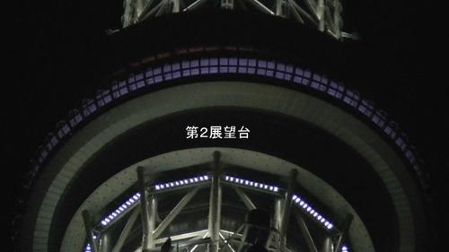 2011_12240051