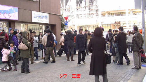 2011_12300042