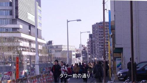 2011_12310025