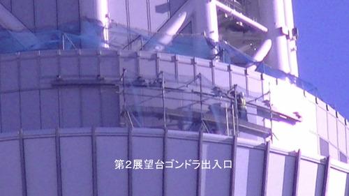 2012_01070019