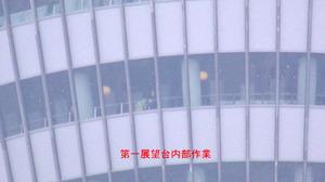2012_01160040