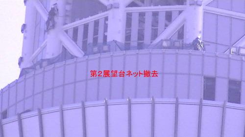 2012_01170044