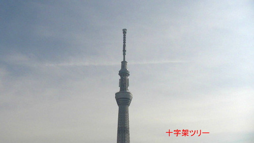 2012_01180044
