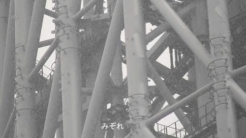 2012_01200039