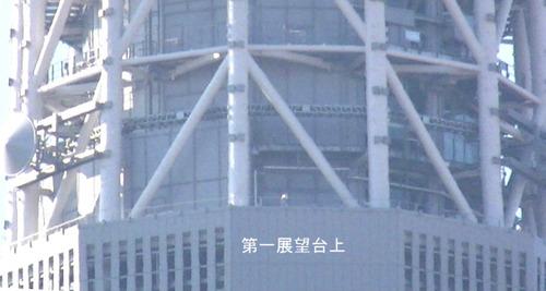 2012_01260021