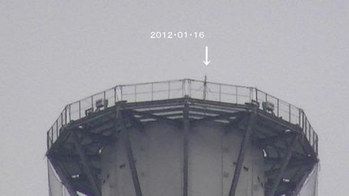 2012_01160015