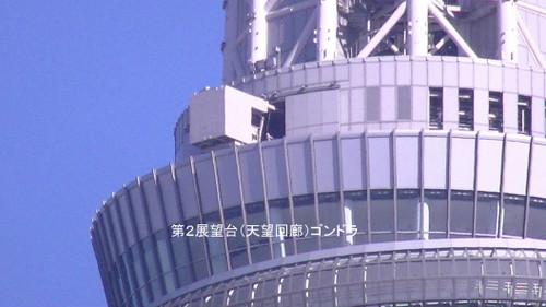 2012_02200024
