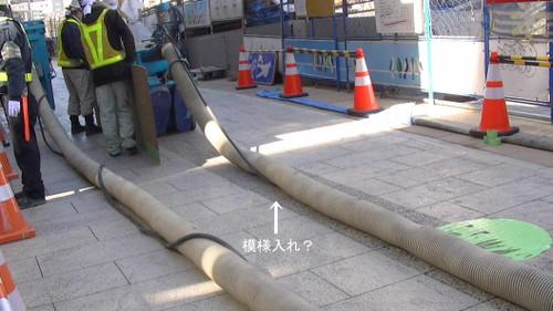 2012_02200045