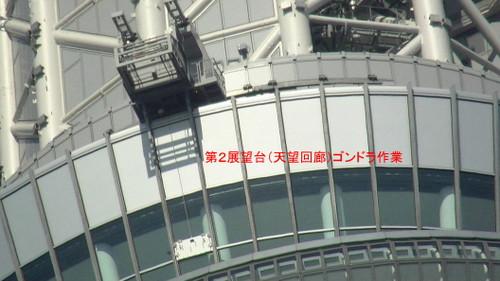 2012_02210032