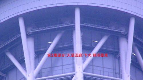 2012_02220038