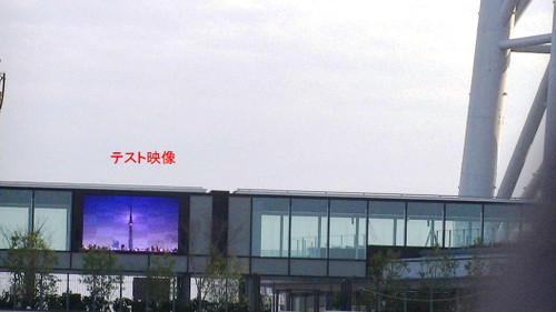 2012_02240055